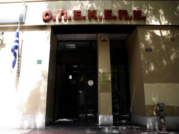 Πληρωμή 2,2 εκατ. ευρώ σε δικαιούχους από τον ΟΠΕΚΕΠΕ